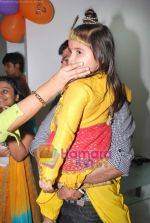 Dhriti Bhatia at Colors birthday bash in Colors Office on 21st July 2009 (5).JPG