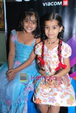 Ishita, Sparsh at Colors birthday bash in Colors Office on 21st July 2009 (35)