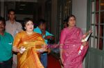 South actress Meena_s wedding reception on 1st Jan 2009 (36).jpg