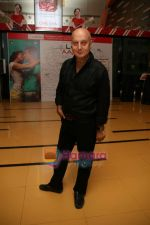 Anupam Kher at the music Launch of Teree Sang in Cinemax, Mumbai on 27th July 2009 (75).JPG