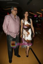 Boney Kapoor, Sridevi at the music Launch of Teree Sang in Cinemax, Mumbai on 27th July 2009 (3).JPG