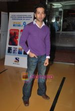 Nakuul Mehta at the music Launch of Teree Sang in Cinemax, Mumbai on 27th July 2009 (23).JPG