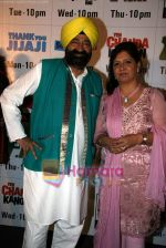 Jaspal Bhatti at Sab TV_s 3 new shows launch in BJN on 29th July 2009 (31).JPG