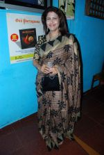 Kanchan Adhikari at Suhas Awchat_s Shravan Food Festival in Mahim on 29th July 2009 (7).JPG