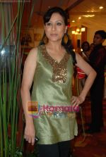 Kishori Shahane at Anup Jalota_s birthday bash in Worli, Mumbai on 29th July 2009 (24).JPG