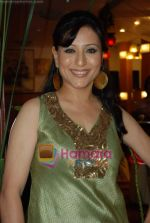 Kishori Shahane at Anup Jalota_s birthday bash in Worli, Mumbai on 29th July 2009 (4).JPG