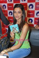 Deepika Padukone promotes Love Aaj Kal in Cinemax on 31st July 2009 (46).JPG