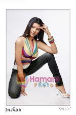 Insha Khan (6).jpg