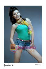 Insha Khan (8).jpg