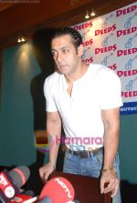 Salman Khan at Deeds event in Amara on 31st July 2009 (6)