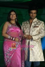 Juhi Parmar and  Sachin Shroff at the Show Pati, Patni Aur Woh on NDTV Imagine on 10th Aug 2009 (5).JPG