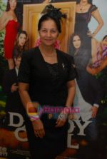 Suhasini Mulay at Daddy Cool film music launch in Cinemax on 10th Aug 2009 (4).JPG