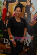 Suhasini Mulay at Daddy Cool film music launch in Cinemax on 10th Aug 2009 (79).JPG