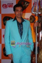 Dheeraj Kumar at the Launch of Ganesh Leela on Sahara One in Hotel Sea Princess on 11th Aug 2009 (4).JPG