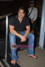 Sohail Khan at Ramesh Taurani_s 25th Wedding Anniversary Celebrations on 11th Aug 2009 (113).JPG