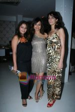 Bhavna Pani at Bhavna Pani_s birthday bash in Puro on 12th Aug 2009 (25).JPG