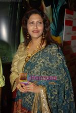 Kanchan Adhikari at the premiere of Marathi film Gosht Chhoti Dongra in Cinemax on 12th Aug 2009 (6).JPG