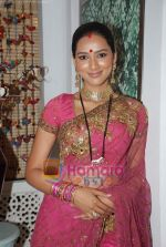 Pallavi Subhash at NDTV Imagine laucnhes Basera serial in Goregaon on 12th Aug 2009 (3).JPG
