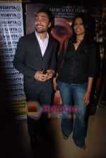 Rahul Bose, Nandita Das at the premiere of Before The Rains in PVR on 12th Aug 2009 (3).JPG