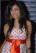 Shibani Kashyap at the premiere of Before The Rains in PVR on 12th Aug 2009 (5).JPG