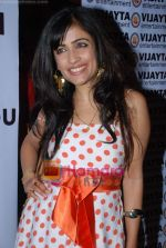 Shibani Kashyap at the premiere of Before The Rains in PVR on 12th Aug 2009 (6).JPG
