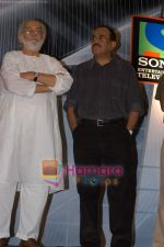 Shivaji Satam at CID Gallantry Awards in J W Marriott on 12th Aug 2009 (16).JPG