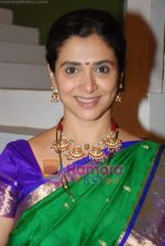 supriya pilgaonkar mothersupriya pilgaonkar daughter, supriya pilgaonkar instagram, supriya pilgaonkar age, supriya pilgaonkar family, supriya pilgaonkar husband, supriya pilgaonkar daughter adopted, supriya pilgaonkar biography, supriya pilgaonkar height, supriya pilgaonkar height in feet, supriya pilgaonkar facebook, supriya pilgaonkar tv shows, supriya pilgaonkar and sachin, supriya pilgaonkar house, supriya pilgaonkar husband name, supriya pilgaonkar daughter in fan, supriya pilgaonkar dance, supriya pilgaonkar interview, supriya pilgaonkar mother, supriya pilgaonkar songs, supriya pilgaonkar salary
