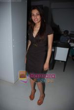 at Bhavna Pani_s birthday bash in Puro on 12th Aug 2009 (11).JPG