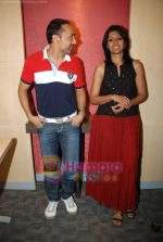 Nandita Das, Rahul Bose at the press meet for film Before the rains in Andheri on 13th Aug 2009 (5).JPG