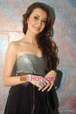 Vaishali Desai Photo Shoot (20).JPG