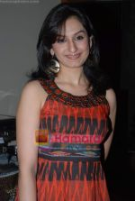 Akriti Kakkar at Daboo Mallik_s bash in Marimba Lounge on 14th Aug 2009 (37).JPG