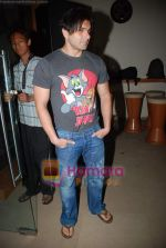 Sohail Khan at Daboo Mallik_s bash in Marimba Lounge on 14th Aug 2009 (3).JPG