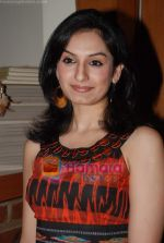Akriti Kakkar at Daboo Mallik_s bash in Marimba Lounge on 14th Aug 2009 (31).JPG