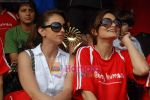 Alvira Khan at Being Human soccer match in Bandra on 15th Aug 2009 (5).JPG