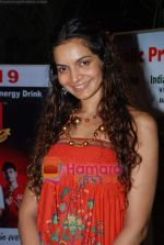 Shweta Kawatra at Daboo Mallik_s bash in Marimba Lounge on 14th Aug 2009 (9).JPG