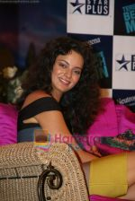 Kangana Ranaut on the sets of Farah Khan_s chat show Tere Mere Beach Mein in Filmcity on 16th Aug 2009 (3).JPG