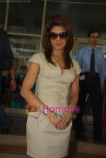 Priyanka Chopra at the launch of Novaltis Radiosuregery scanner for tumors in Ambani Hospital on 16th Aug 2009 (14).JPG