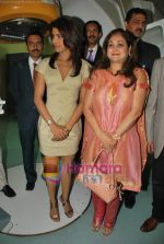 Priyanka Chopra, Tina Ambani at the launch of Novaltis Radiosuregery scanner for tumors in Ambani Hospital on 16th Aug 2009 (12).JPG