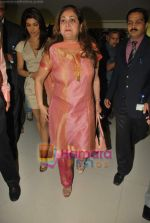 Priyanka Chopra, Tina Ambani at the launch of Novaltis Radiosuregery scanner for tumors in Ambani Hospital on 16th Aug 2009 (6).JPG