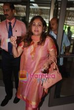 Tina Ambani at the launch of Novaltis Radiosuregery scanner for tumors in Ambani Hospital on 16th Aug 2009 (6).JPG