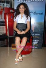 Ayesha Kapur at Sikandar promotional event in PVR on 17th Aug 2009 (10).JPG