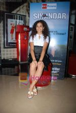 Ayesha Kapur at Sikandar promotional event in PVR on 17th Aug 2009 (12).JPG