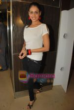 Genelia D Souza at the Special screening of Life Partner in PVR on 17th Aug 2009 (50).JPG