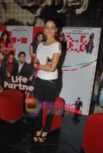 Genelia D Souza at the Special screening of Life Partner in PVR on 17th Aug 2009 (7).JPG