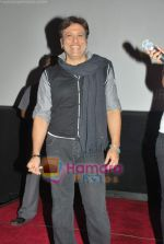 Govinda at the Special screening of Life Partner in PVR on 17th Aug 2009 (10).JPG