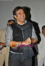 Govinda at the Special screening of Life Partner in PVR on 17th Aug 2009 (12).JPG