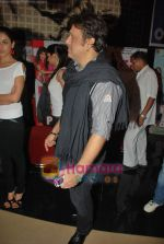Govinda at the Special screening of Life Partner in PVR on 17th Aug 2009 (18).JPG