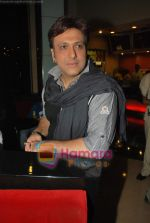 Govinda at the Special screening of Life Partner in PVR on 17th Aug 2009 (3).JPG