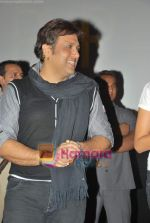 Govinda at the Special screening of Life Partner in PVR on 17th Aug 2009 (67).JPG