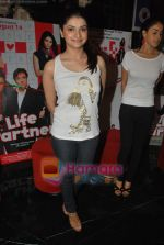 Prachi Desai at the Special screening of Life Partner in PVR on 17th Aug 2009 (2).JPG
